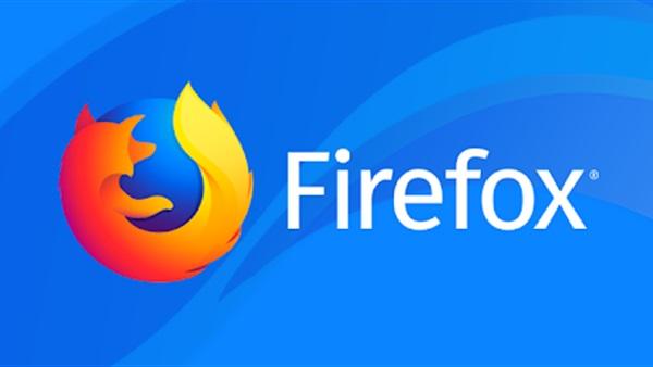 برنامج فايرفوكس عربي للكمبيوتر