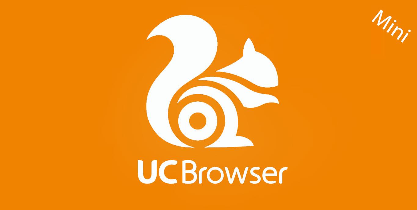 uc browser mini الاصدار القديم
