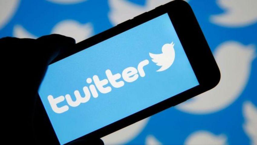تحميل برنامج تويتر لجوال 5