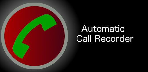 برنامج تسجيل المكالمات للاندرويد مخفي مجانا