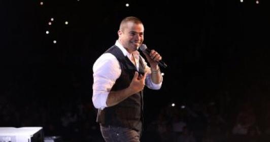 كلمات البوم عمرو دياب الجديد 2020
