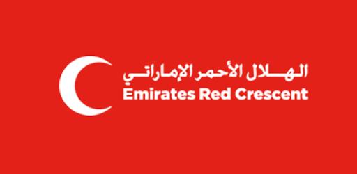 تطبيق الهلال الأحمر الاماراتي