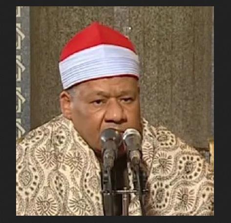 تحميل القران الكريم بصوت محمود ابو الوفا الصعيدى mp3