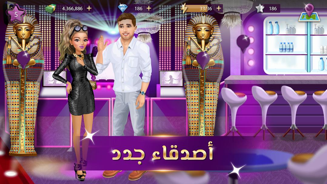 تحميل لعبة ملكة الموضة مهكرة بالعربي للاندرويد apk النسخة العربية 2021