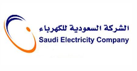 تحميل تطبيق الكهرباء الجديد للايفون السعودية 2021