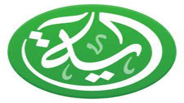 تطبيق آية القرآن الكريم للاندرويد