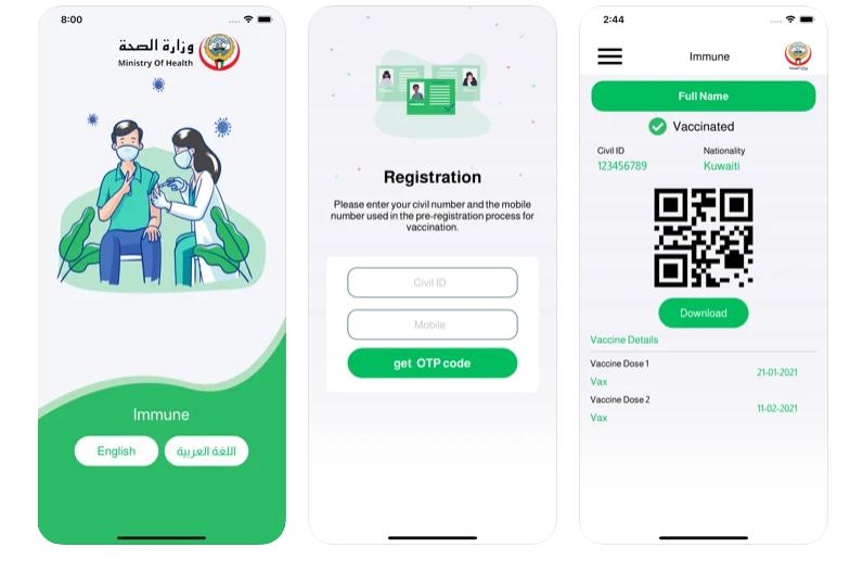 تحميل تطبيق مناعة وزارة الصحة الكويت للايفون والاندرويد مجانا
