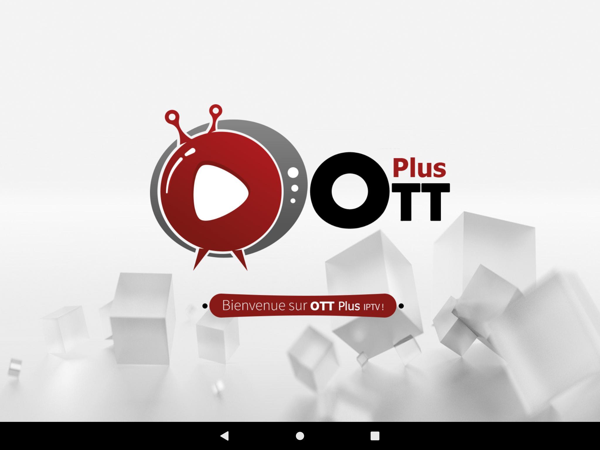 تطبيق Aspis OTT للاندرويد